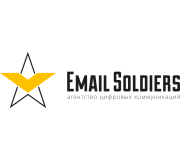 EmailSoldiers