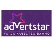 Advertstar.ru